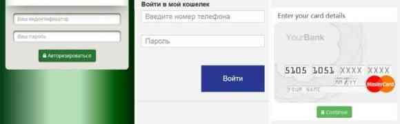 Android, BankBot il nuovo trojan bancario